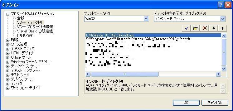 20100817164008