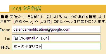 20110708134141