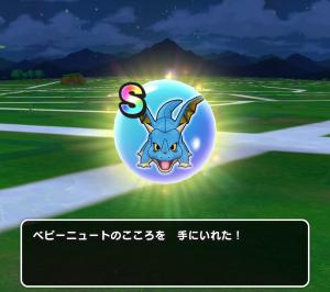 f:id:kiwamaru3:20190923220101p:plain