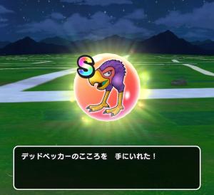 f:id:kiwamaru3:20190923220104p:plain