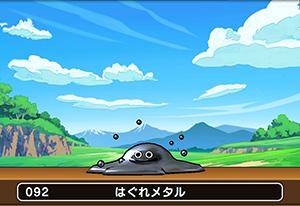 f:id:kiwamaru3:20190926124005j:plain