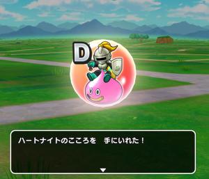 f:id:kiwamaru3:20190928204310p:plain