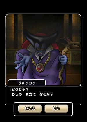 f:id:kiwamaru3:20191006092145p:plain
