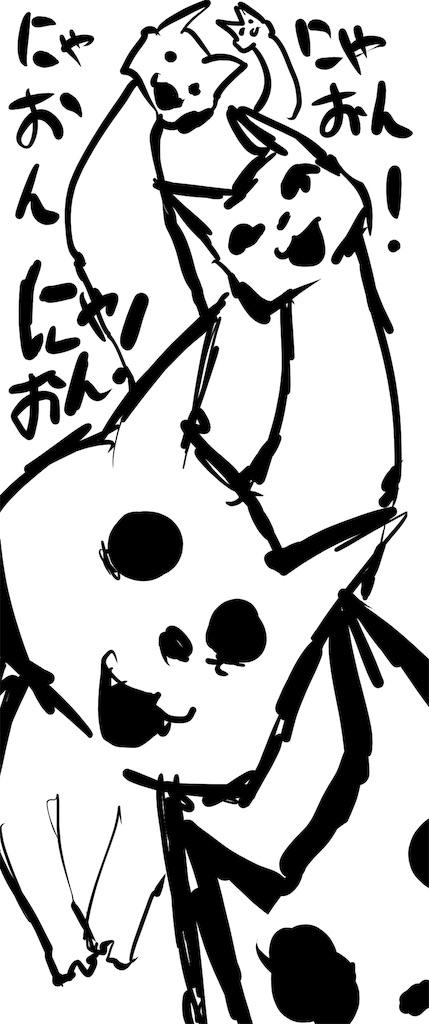 f:id:kiwamono:20190113030829j:image