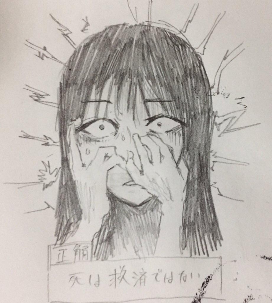 f:id:kiwamono:20190115215003j:image