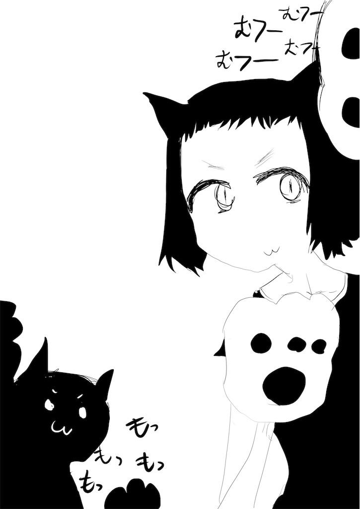 f:id:kiwamono:20190118142016j:image