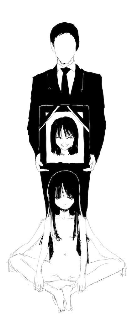 f:id:kiwamono:20190119160054j:image