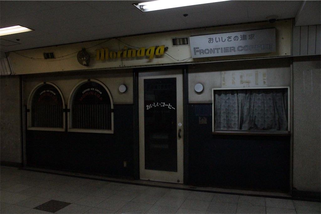 f:id:kiwamono:20190120063256j:image
