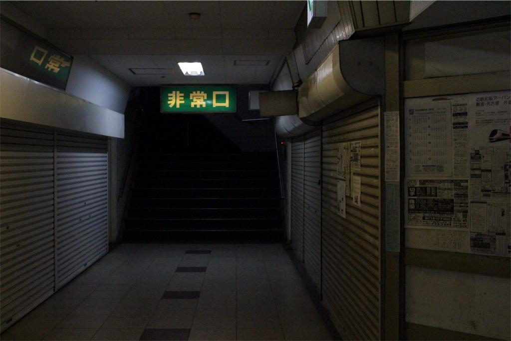 f:id:kiwamono:20190120063258j:image