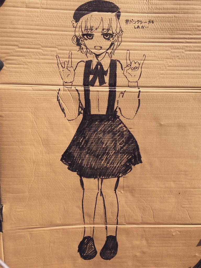 f:id:kiwamono:20190120070727j:image