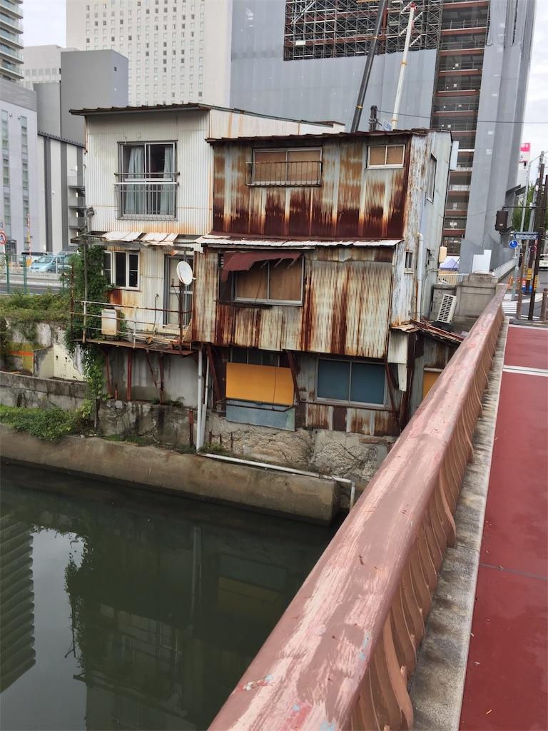 f:id:kiwamono:20190121092649j:image
