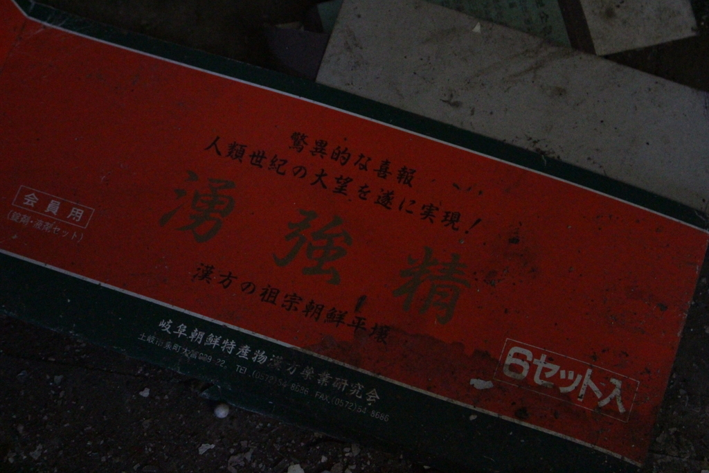 f:id:kiwamono:20190124004713j:plain