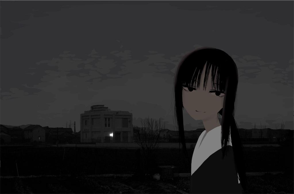 f:id:kiwamono:20190208012227j:image
