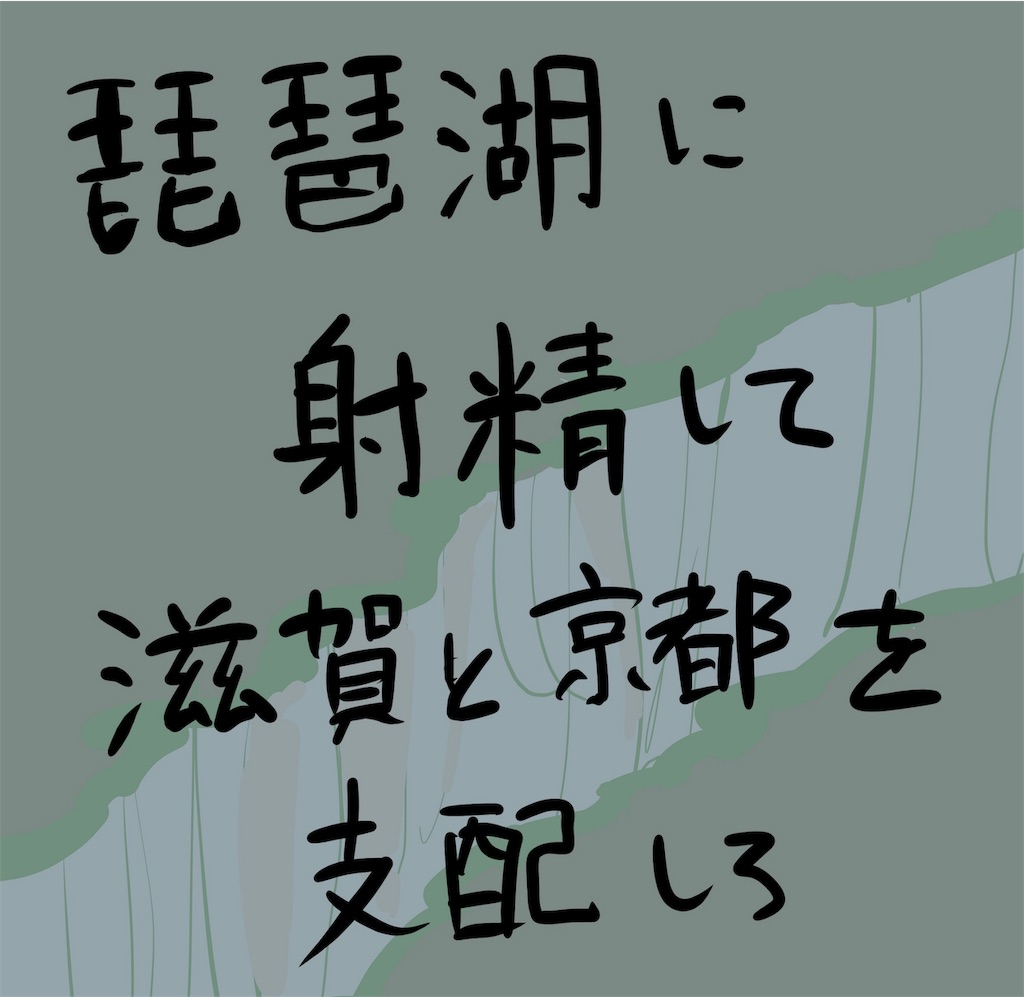 f:id:kiwamono:20190213134432j:image