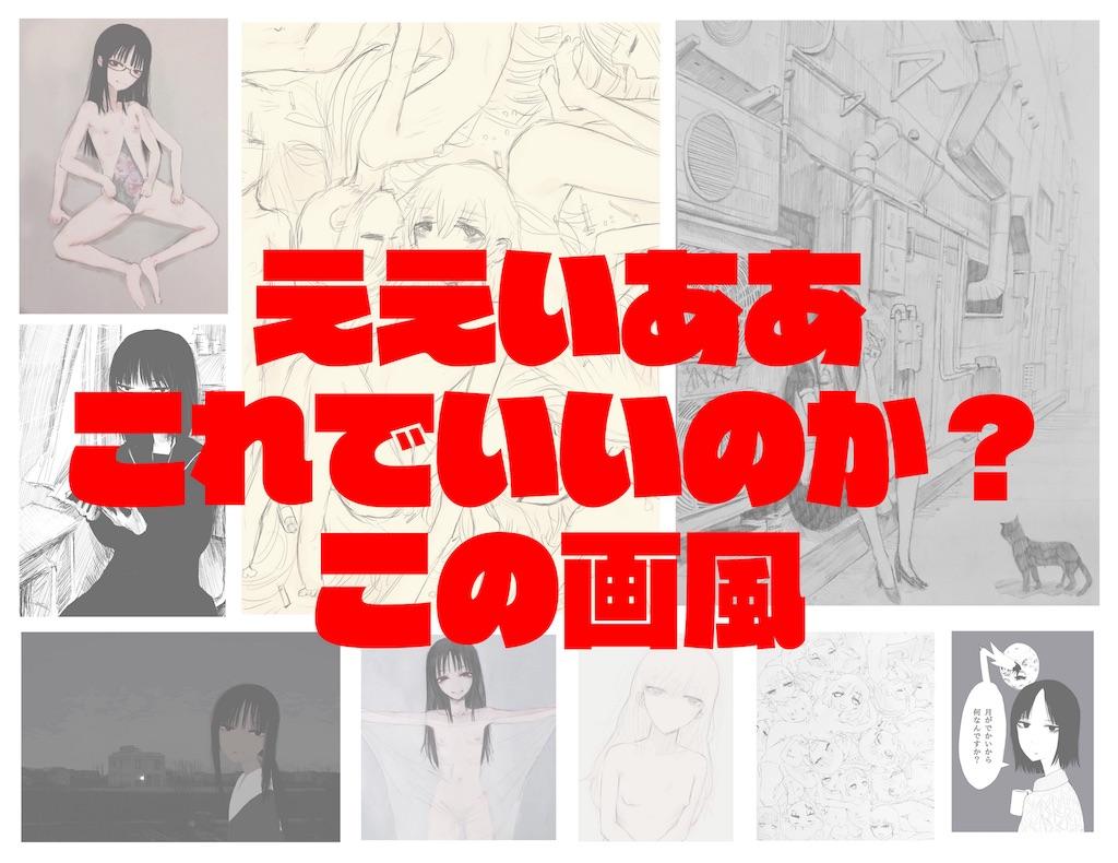 f:id:kiwamono:20190225041002j:image