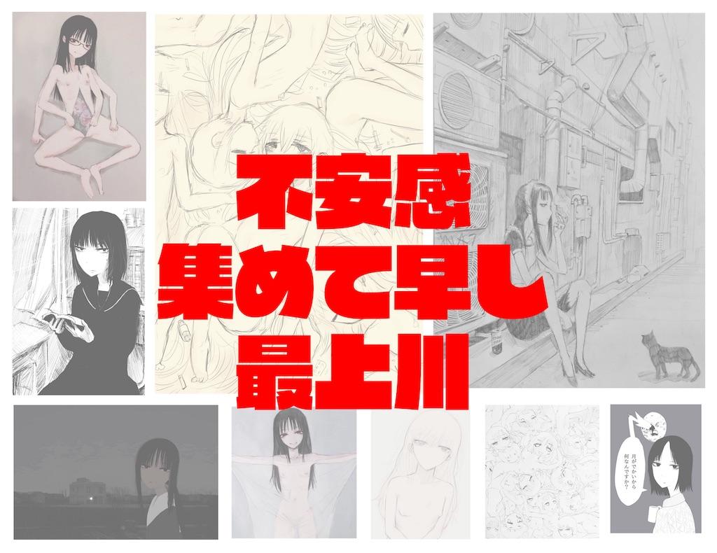 f:id:kiwamono:20190225041009j:image
