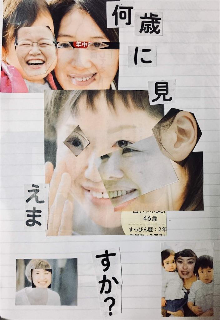 f:id:kiwamono:20190411010417j:image