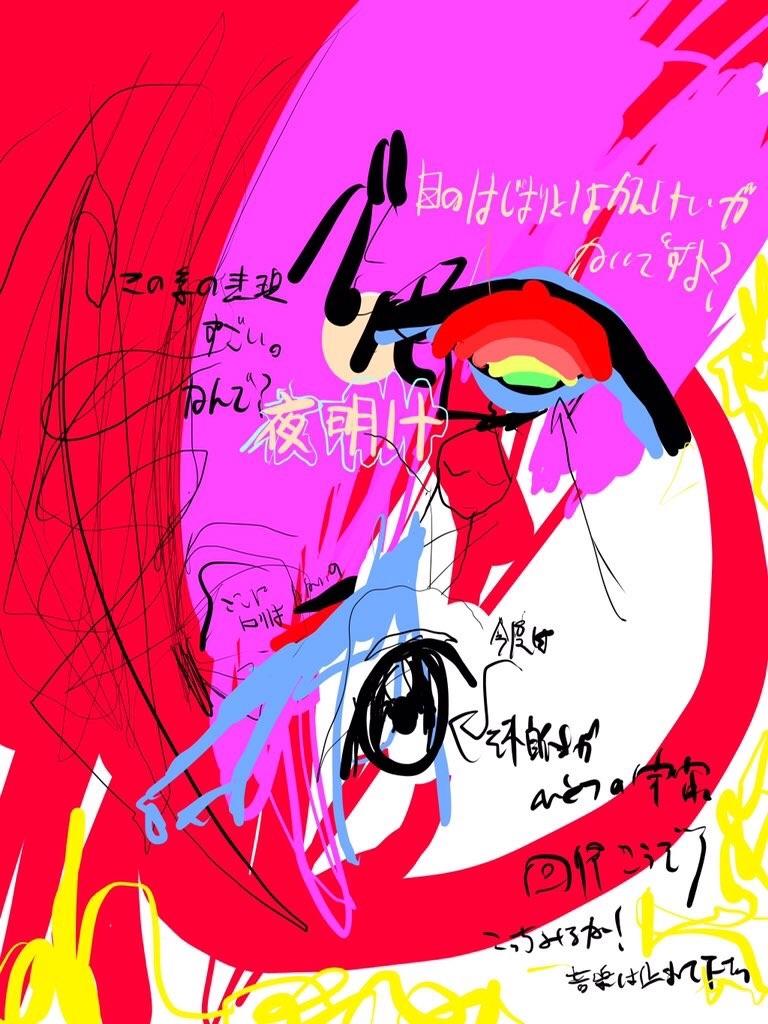 f:id:kiwamono:20190701090635j:image