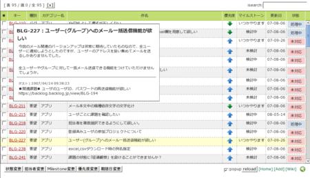 f:id:kiwanami:20081031163537p:image