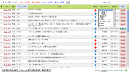 f:id:kiwanami:20081031163538p:image