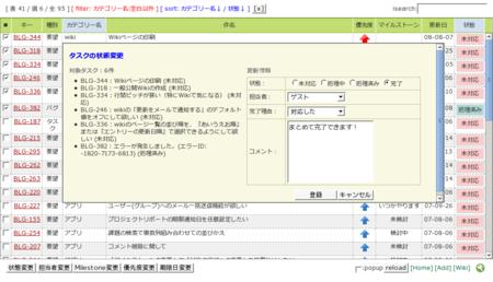 f:id:kiwanami:20081031163539p:image