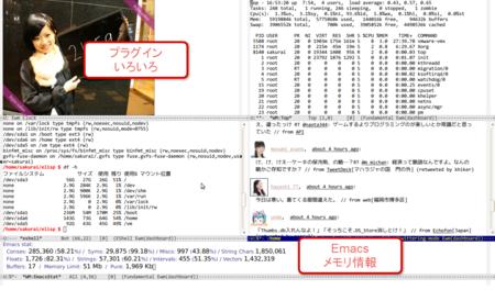 f:id:kiwanami:20100527231752p:image