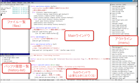 f:id:kiwanami:20100527231754p:image
