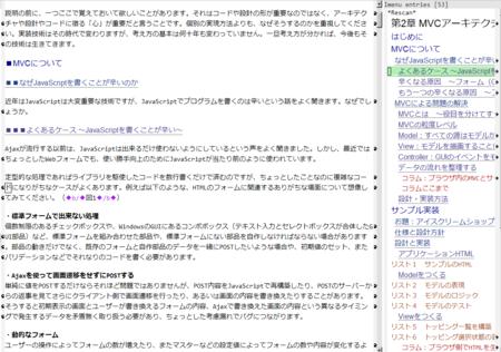 f:id:kiwanami:20100527231757p:image