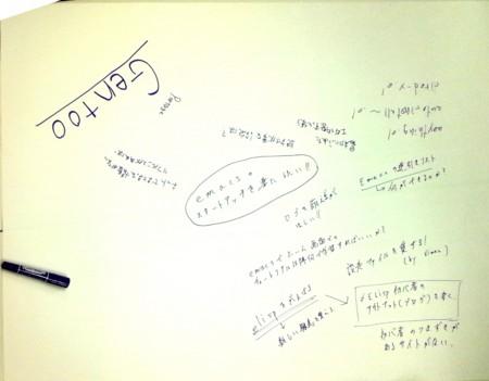 f:id:kiwanami:20110923184115j:image