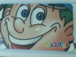 100円で500円分の図書カード♪
