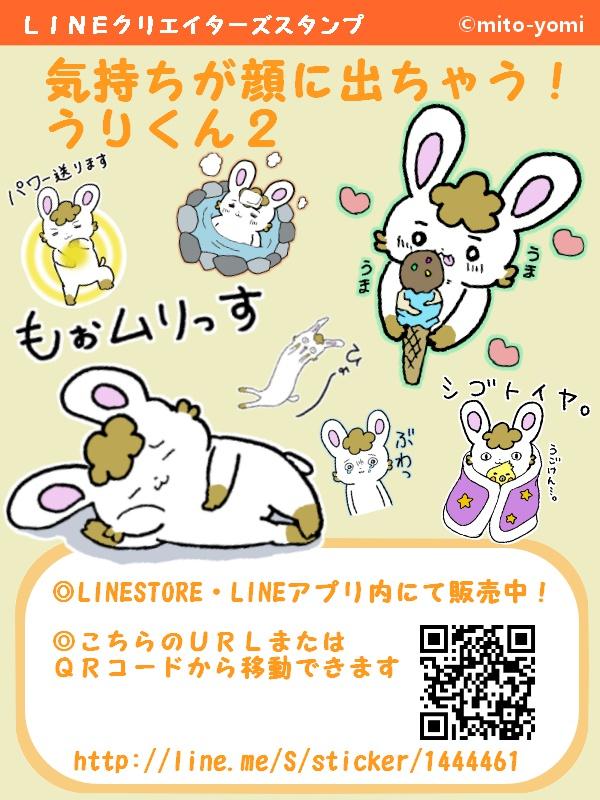 f:id:kiwawa26:20170525182944j:plain