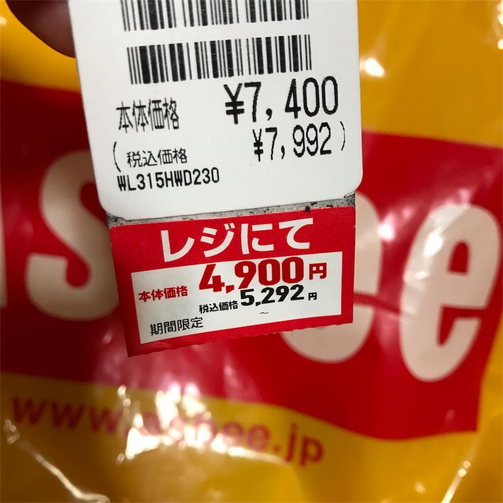 f:id:kiwi-chan:20161212212531j:image