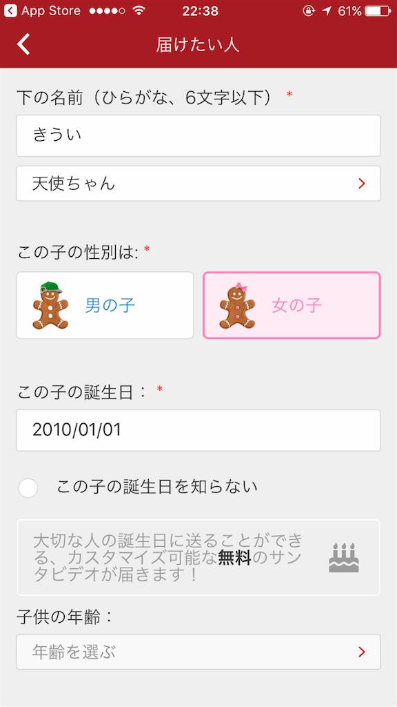 f:id:kiwi-chan:20161220225006p:image