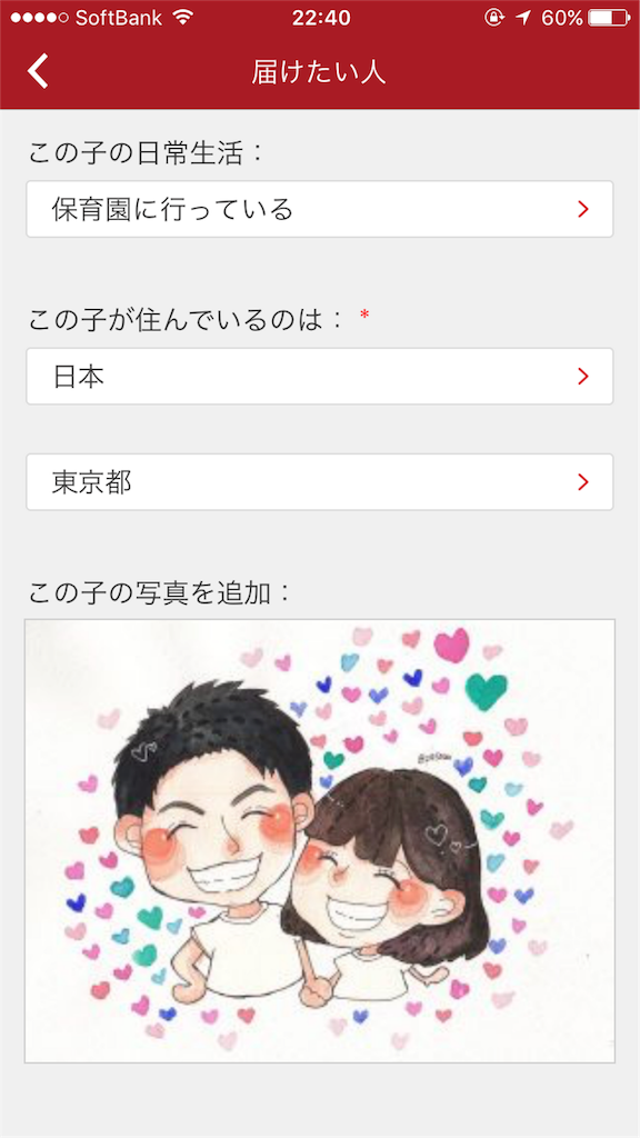 f:id:kiwi-chan:20161220225757p:image