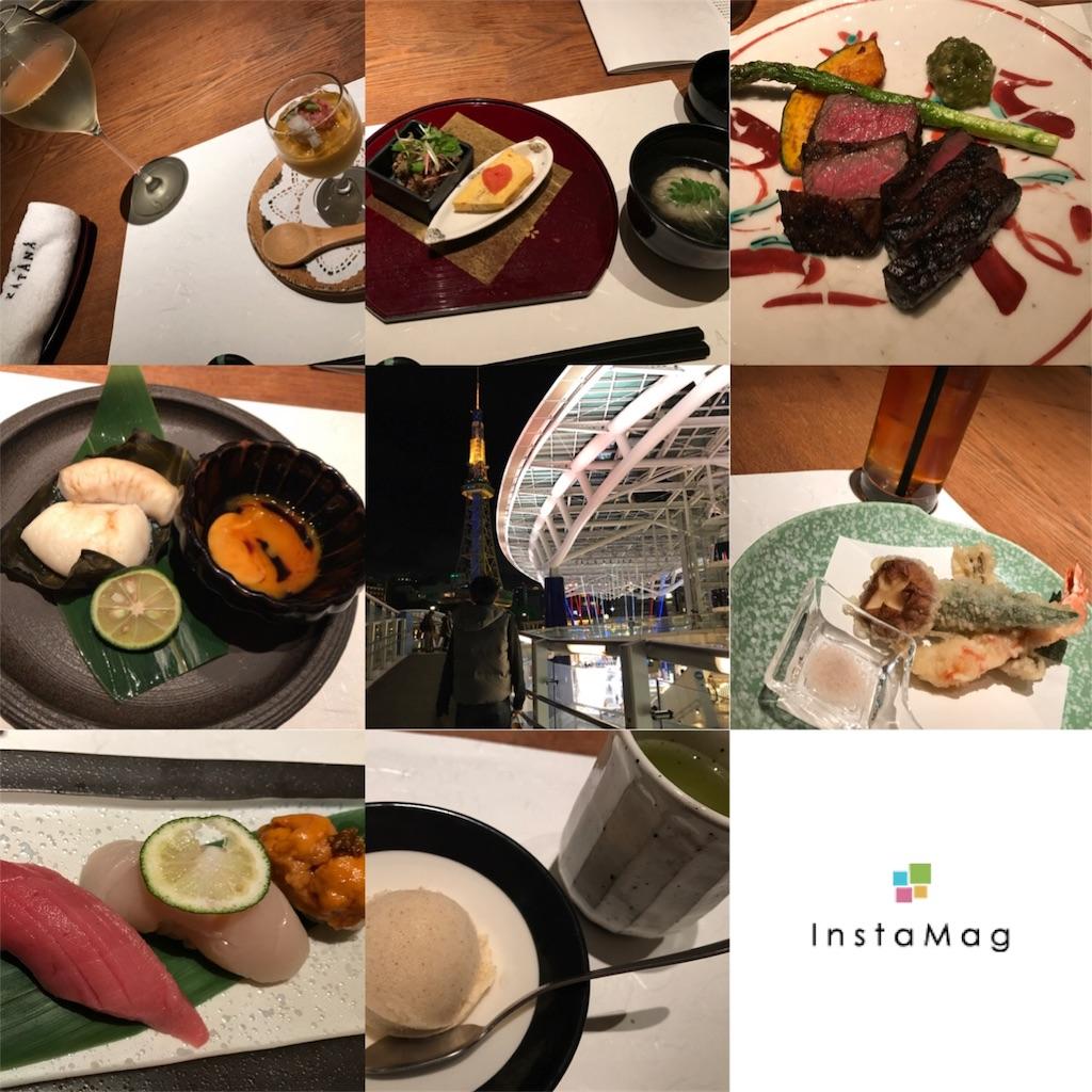 f:id:kiwi-chan:20161224092946j:image
