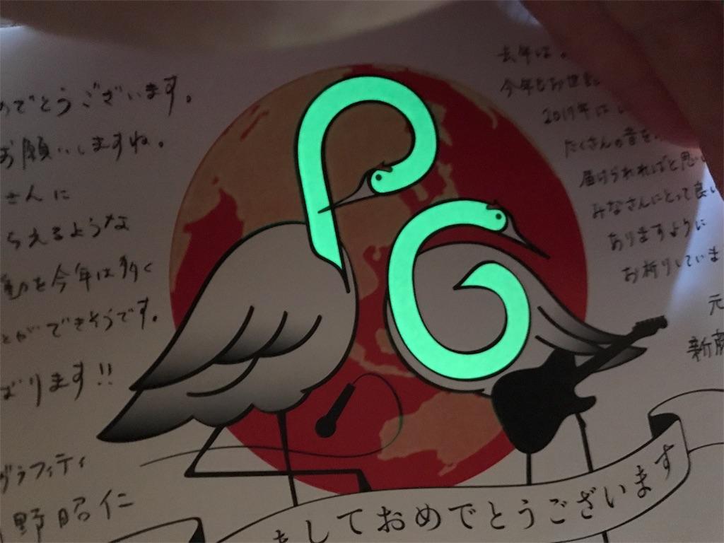 f:id:kiwi-chan:20170101142310j:image