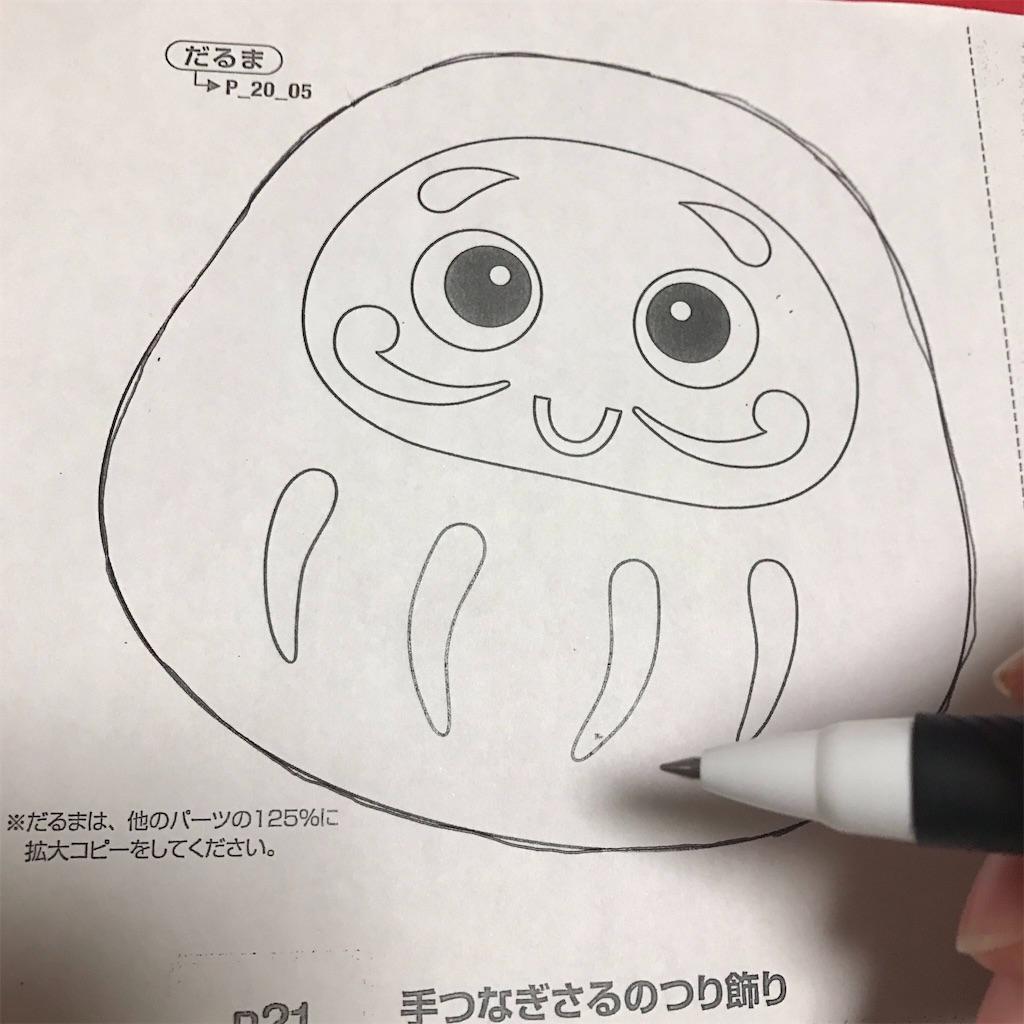 f:id:kiwi-chan:20170105204217j:image