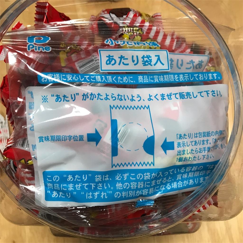 f:id:kiwi-chan:20170111190436j:image