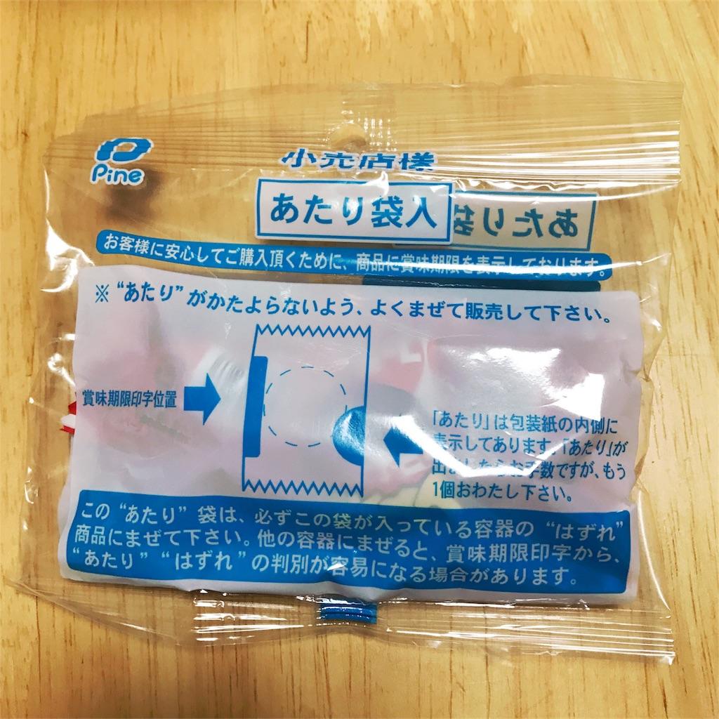 f:id:kiwi-chan:20170112221528j:image