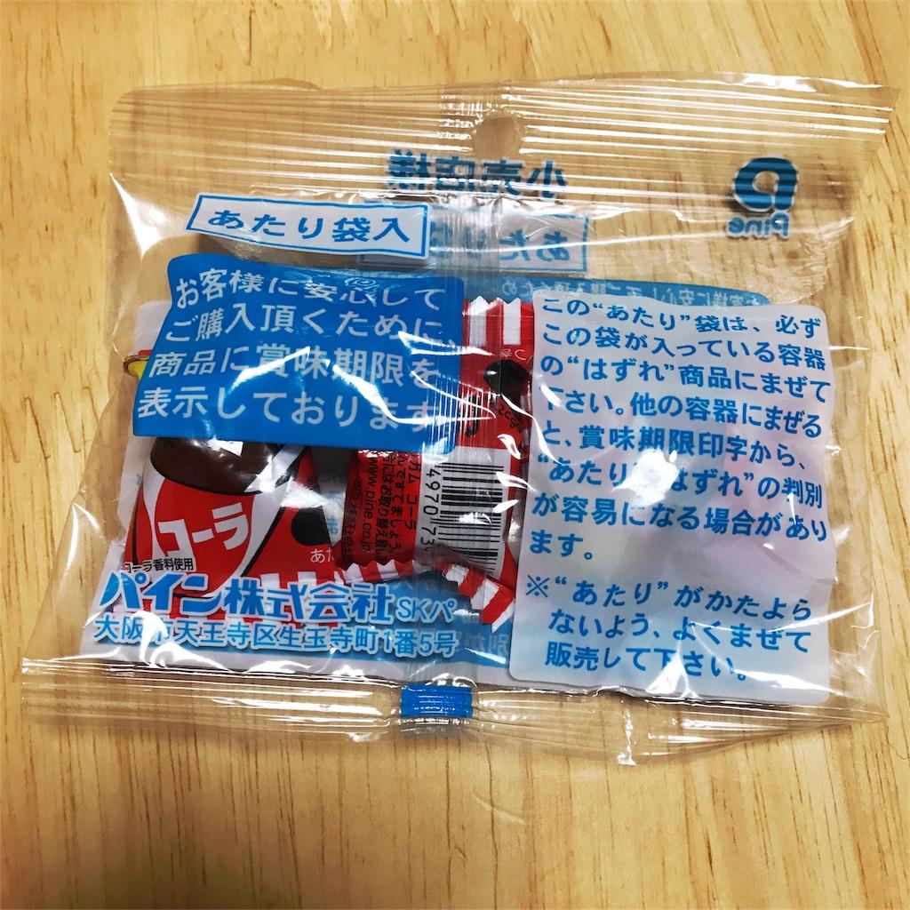 f:id:kiwi-chan:20170112221545j:image