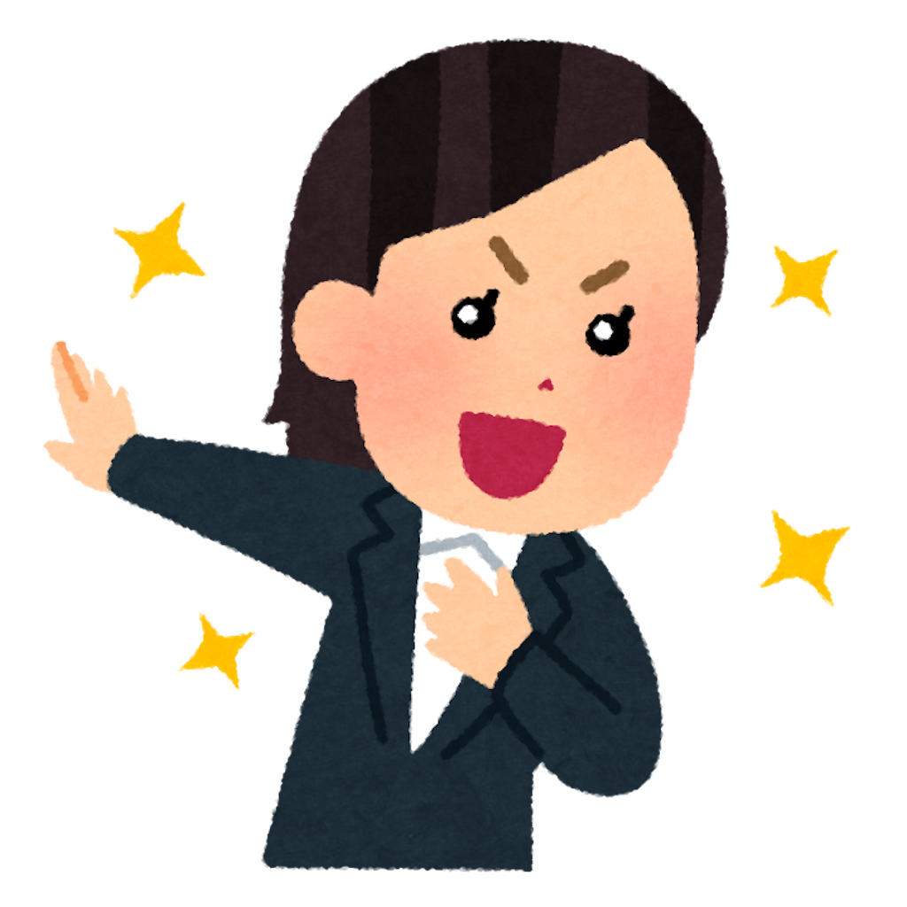 f:id:kiwi-chan:20170124200843p:image