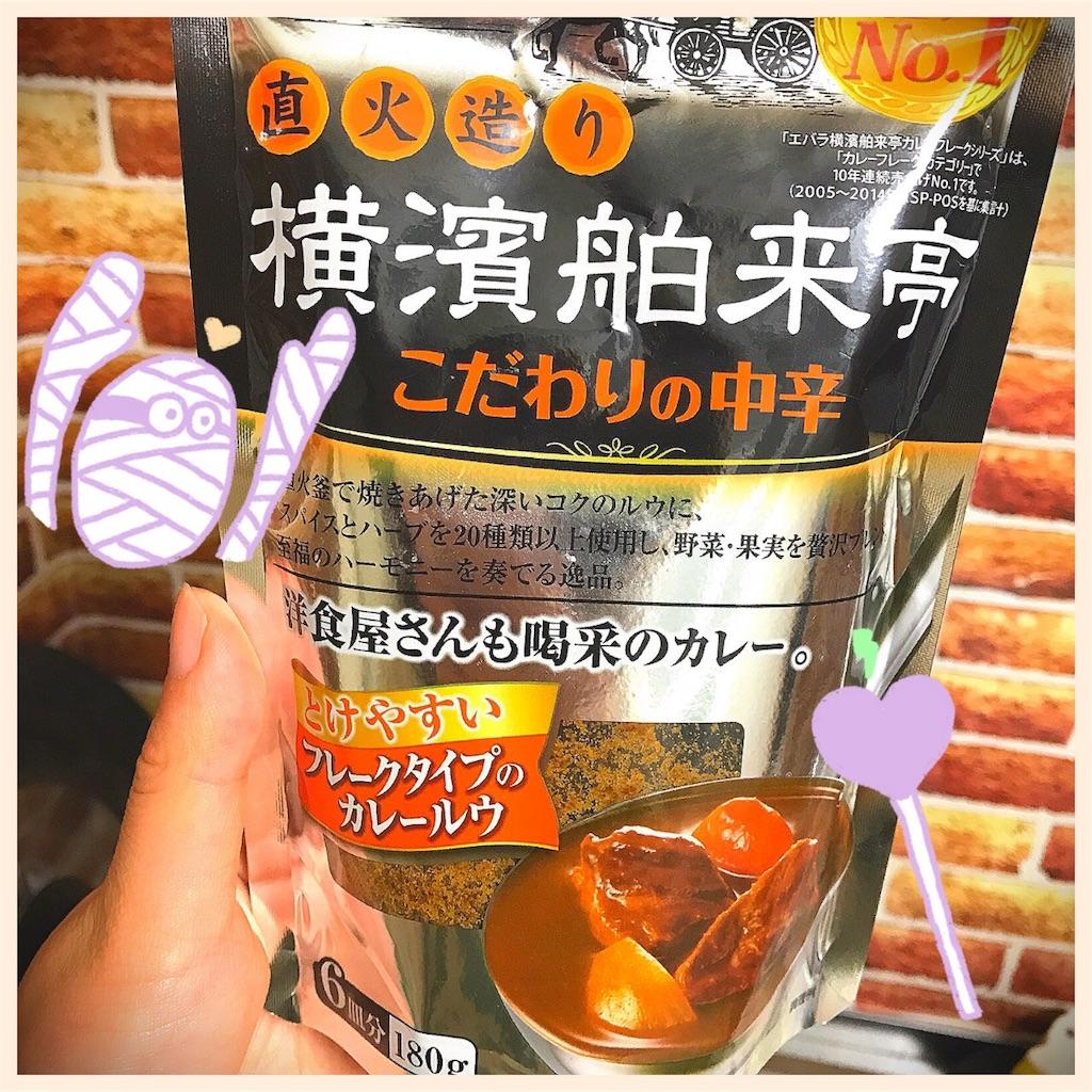 f:id:kiwi-chan:20170129180253j:image