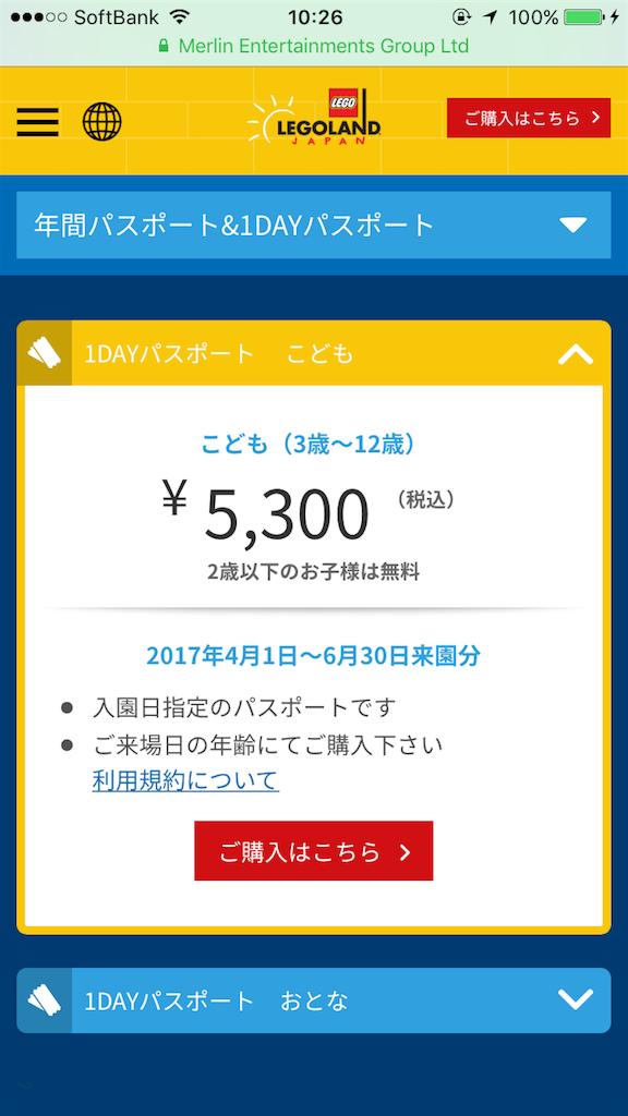 f:id:kiwi-chan:20170305102717p:image