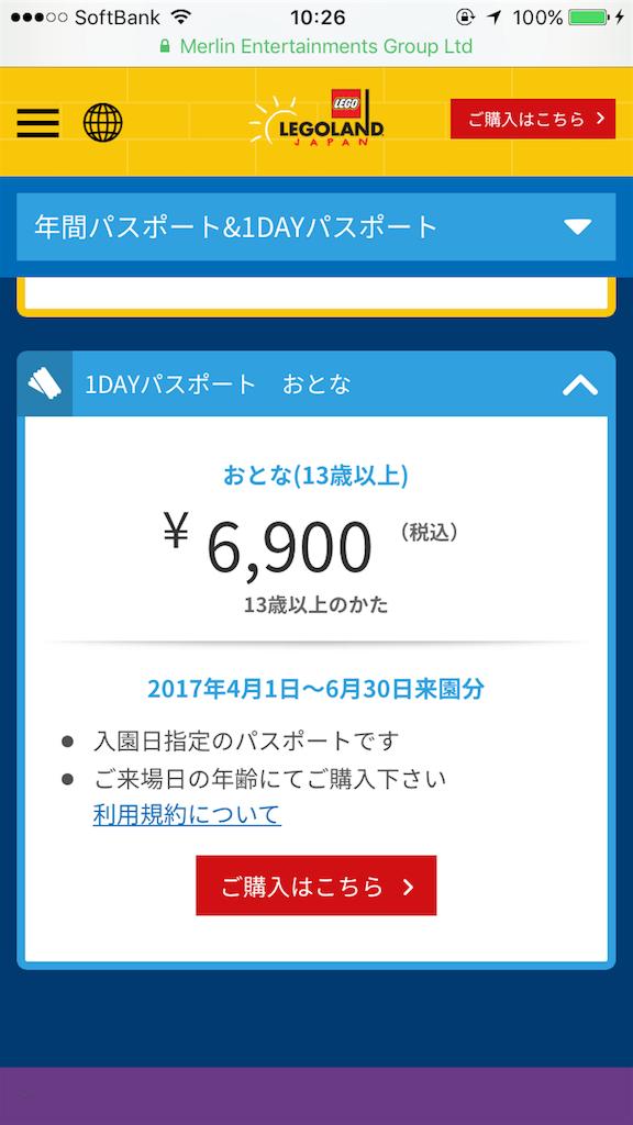 f:id:kiwi-chan:20170305102730p:image