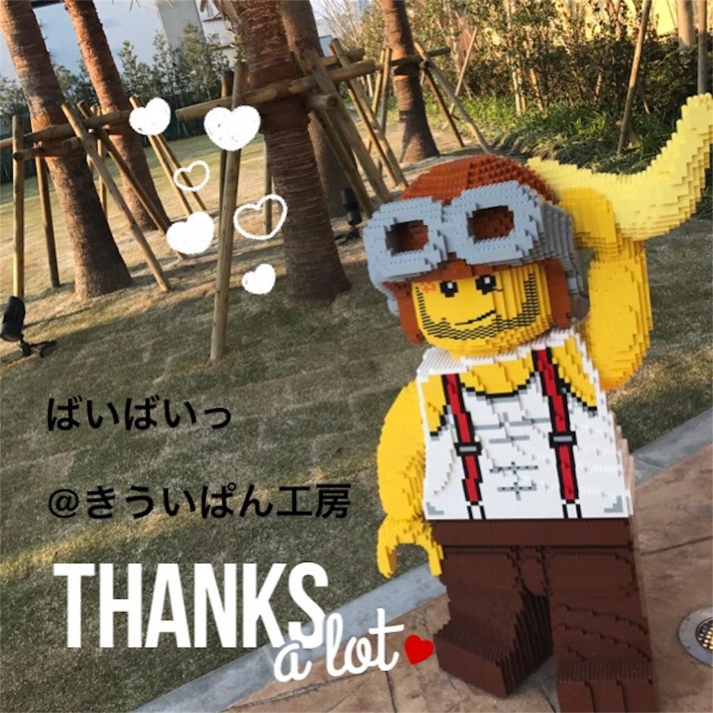 f:id:kiwi-chan:20170402145052j:image