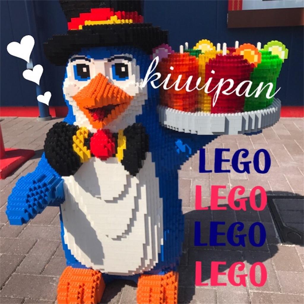 f:id:kiwi-chan:20170402145735j:image