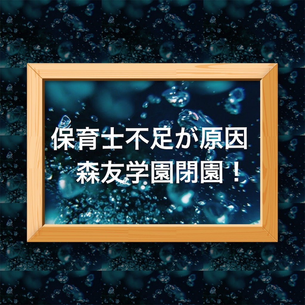 f:id:kiwi-chan:20170701102138j:image