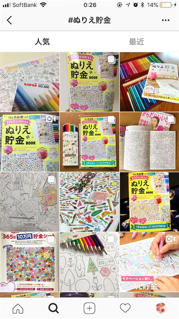 f:id:kiwi-chan:20180520002807p:image