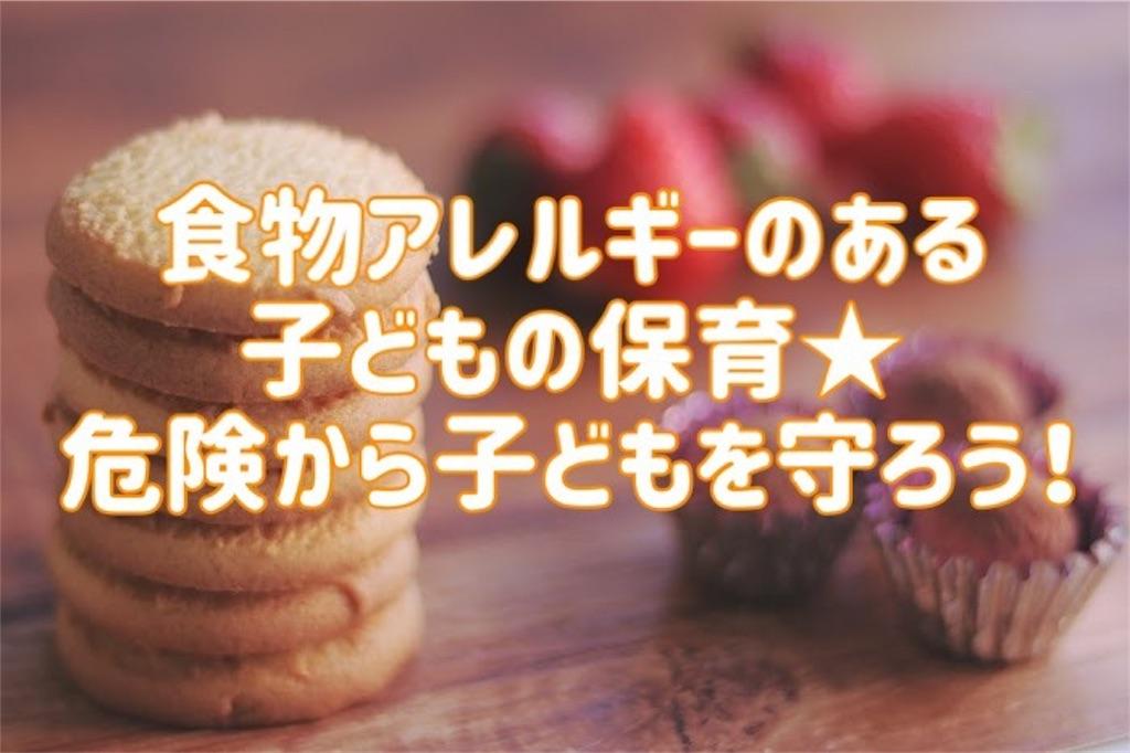 f:id:kiwi-chan:20190114004246j:image