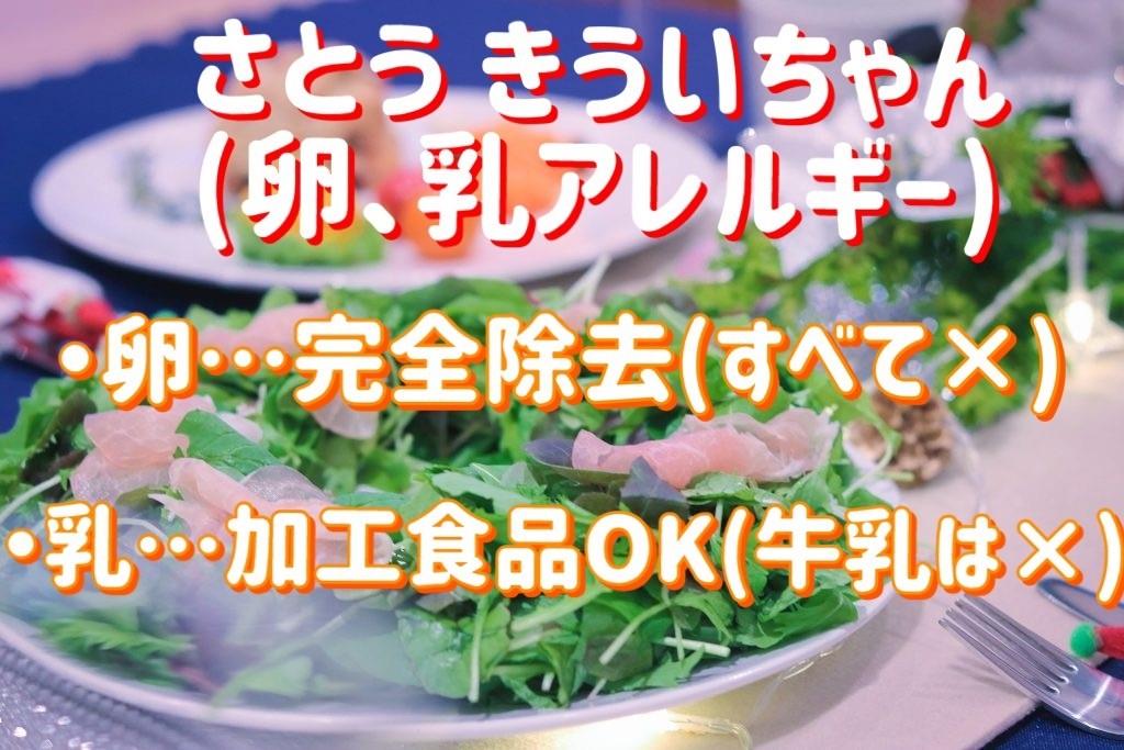 f:id:kiwi-chan:20190114012405j:image